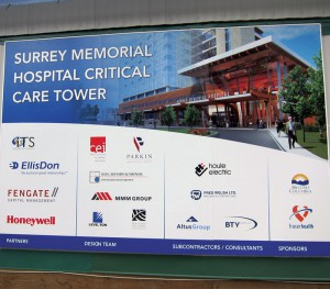 Surrey Memorial Hospital Large Format Construction Site Sign